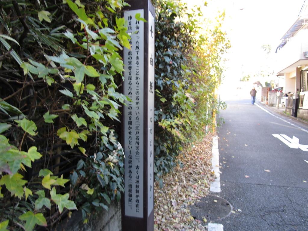 f:id:hideki-sansho:20171213214054j:plain