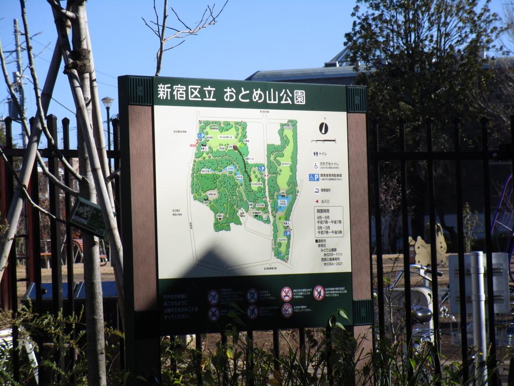 f:id:hideki-sansho:20171213214236j:plain