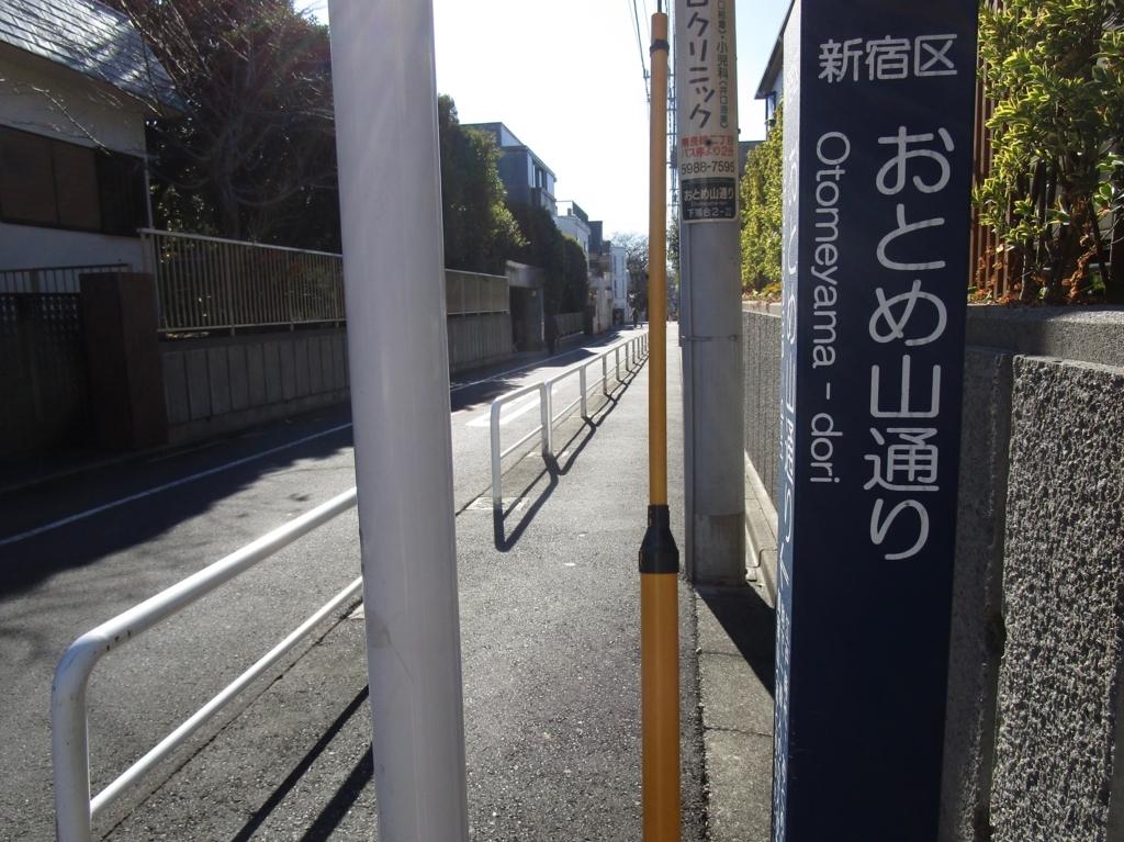 f:id:hideki-sansho:20171213214322j:plain