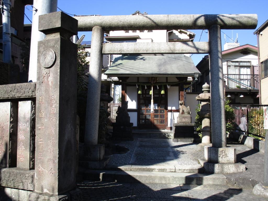 f:id:hideki-sansho:20171213214442j:plain