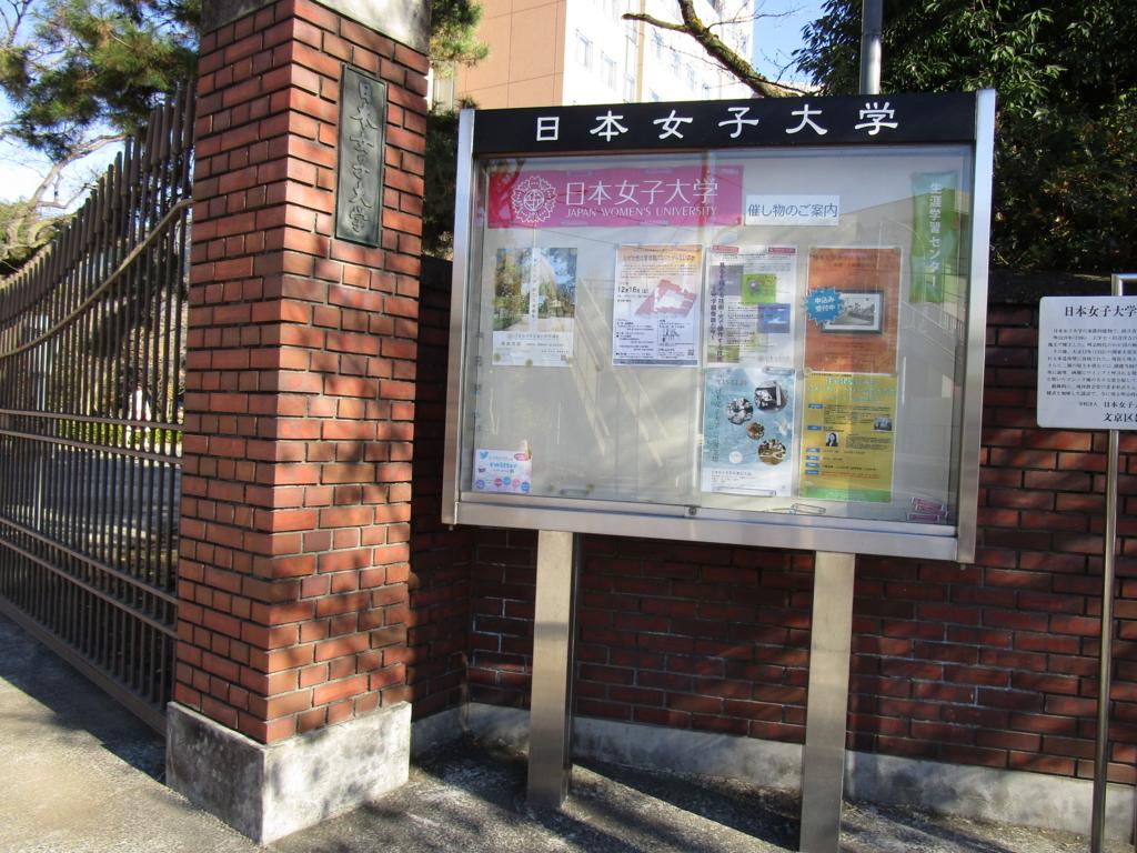 f:id:hideki-sansho:20171213215724j:plain