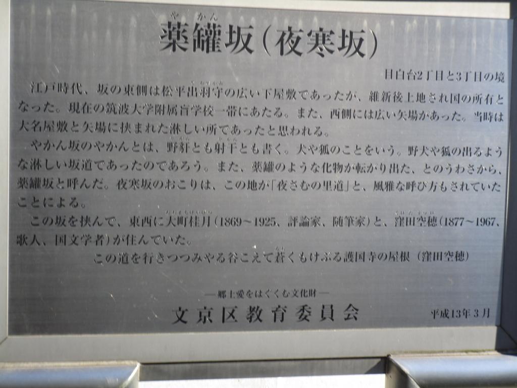 f:id:hideki-sansho:20171213215821j:plain