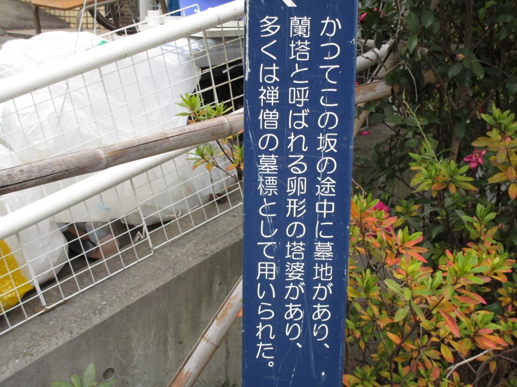 f:id:hideki-sansho:20171215155349j:plain