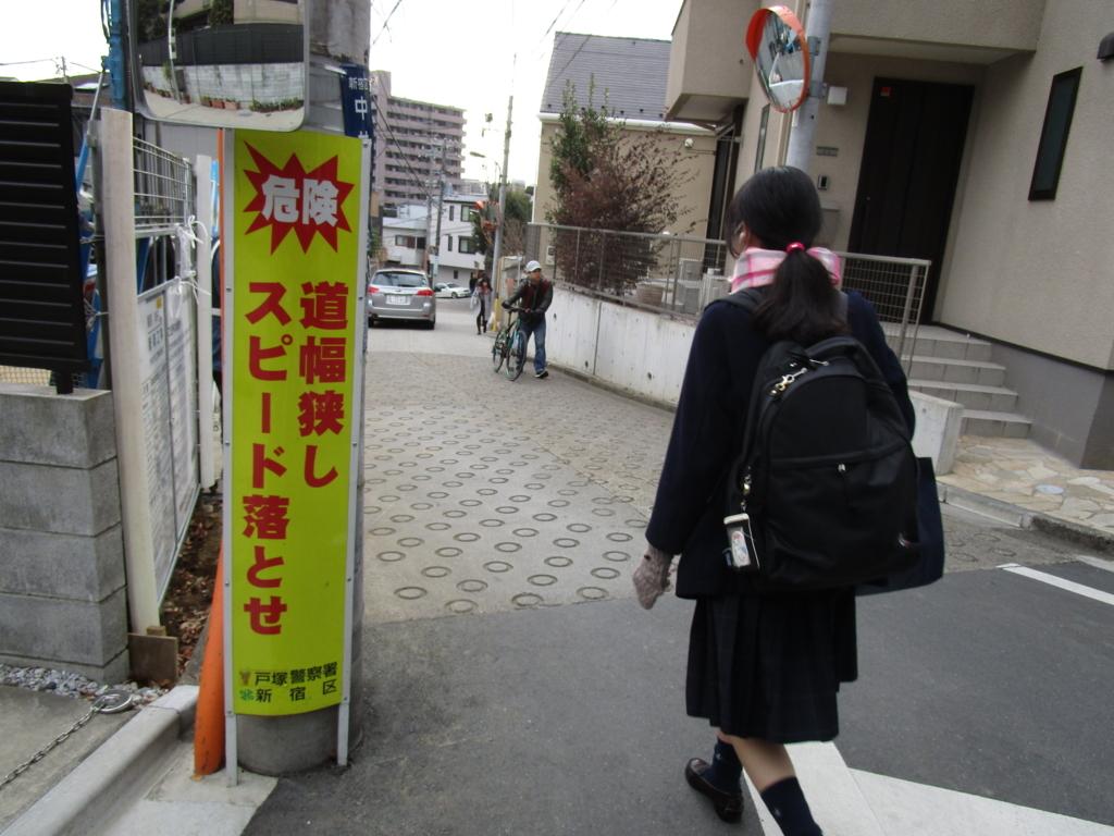 f:id:hideki-sansho:20171215155410j:plain