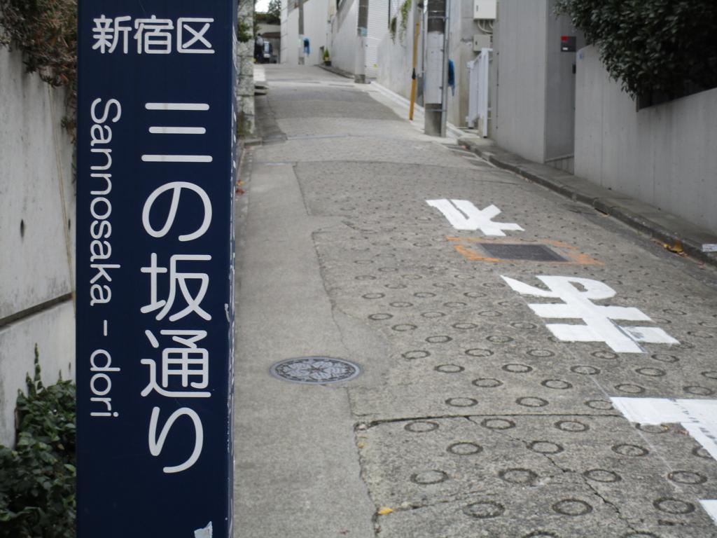 f:id:hideki-sansho:20171215155454j:plain