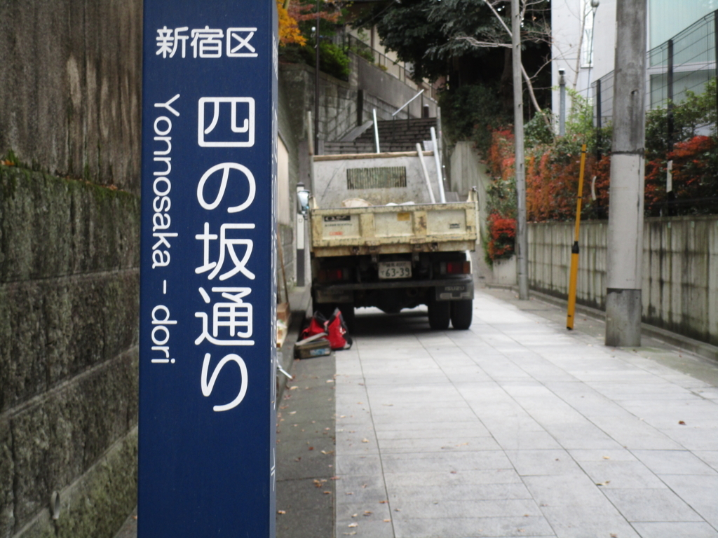 f:id:hideki-sansho:20171215155516j:plain