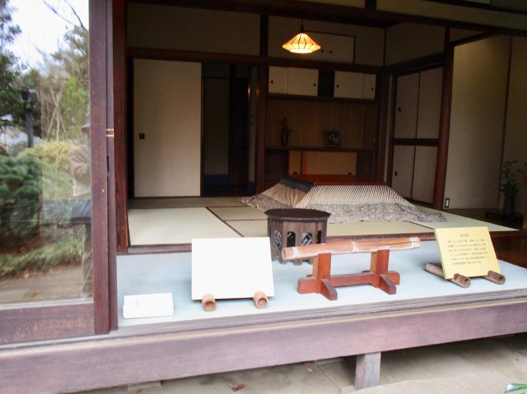 f:id:hideki-sansho:20171215155816j:plain