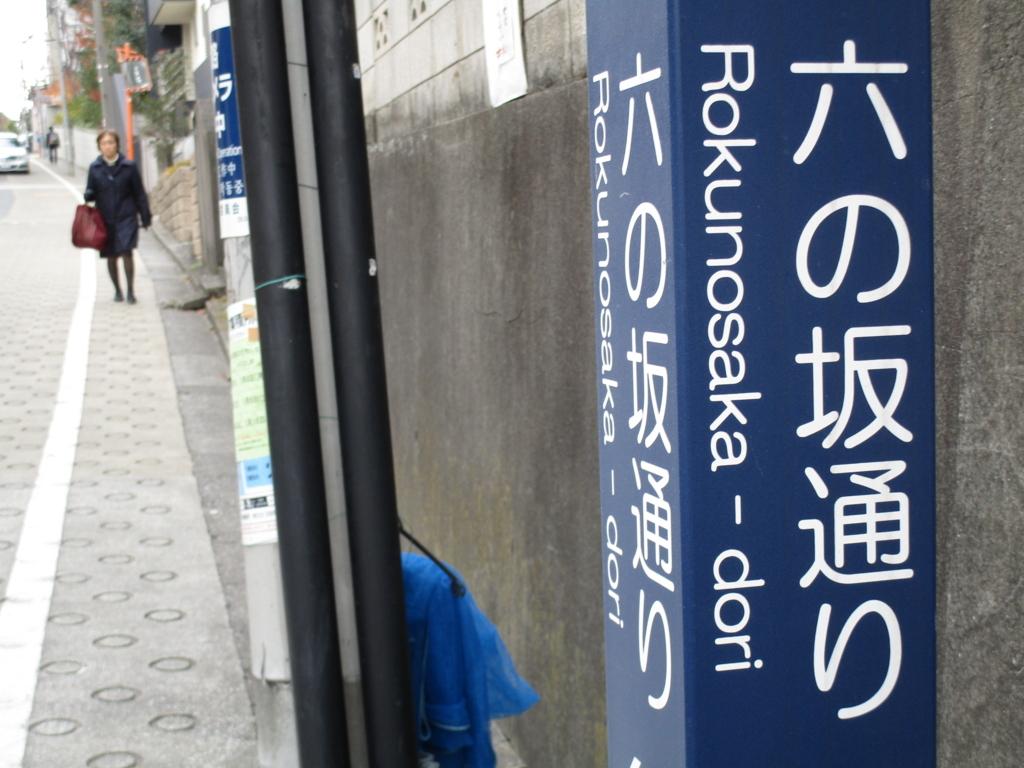 f:id:hideki-sansho:20171215160133j:plain