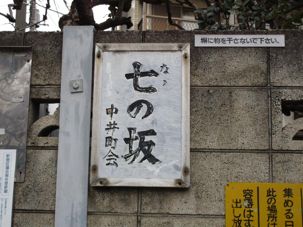 f:id:hideki-sansho:20171215160220j:plain