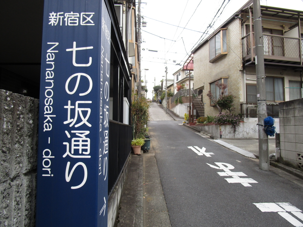 f:id:hideki-sansho:20171215160242j:plain