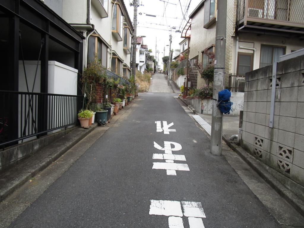f:id:hideki-sansho:20171215160307j:plain
