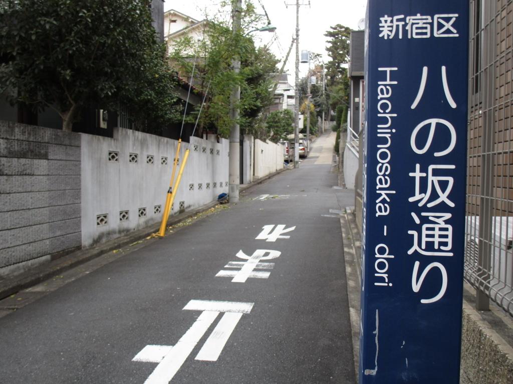 f:id:hideki-sansho:20171215160328j:plain