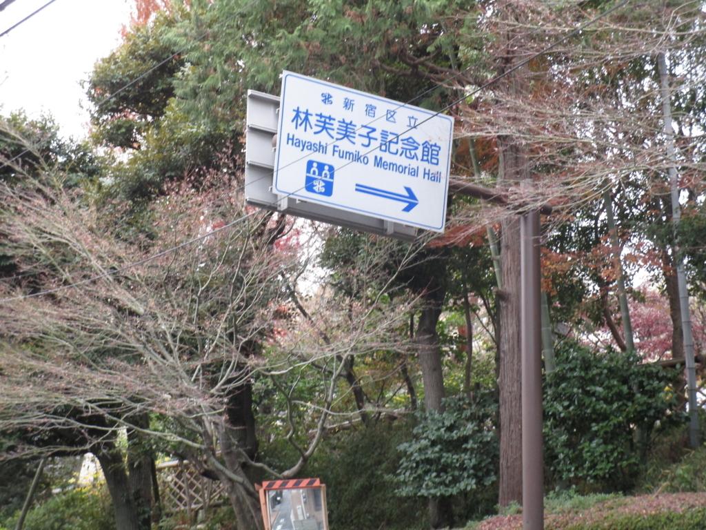 f:id:hideki-sansho:20171215160421j:plain