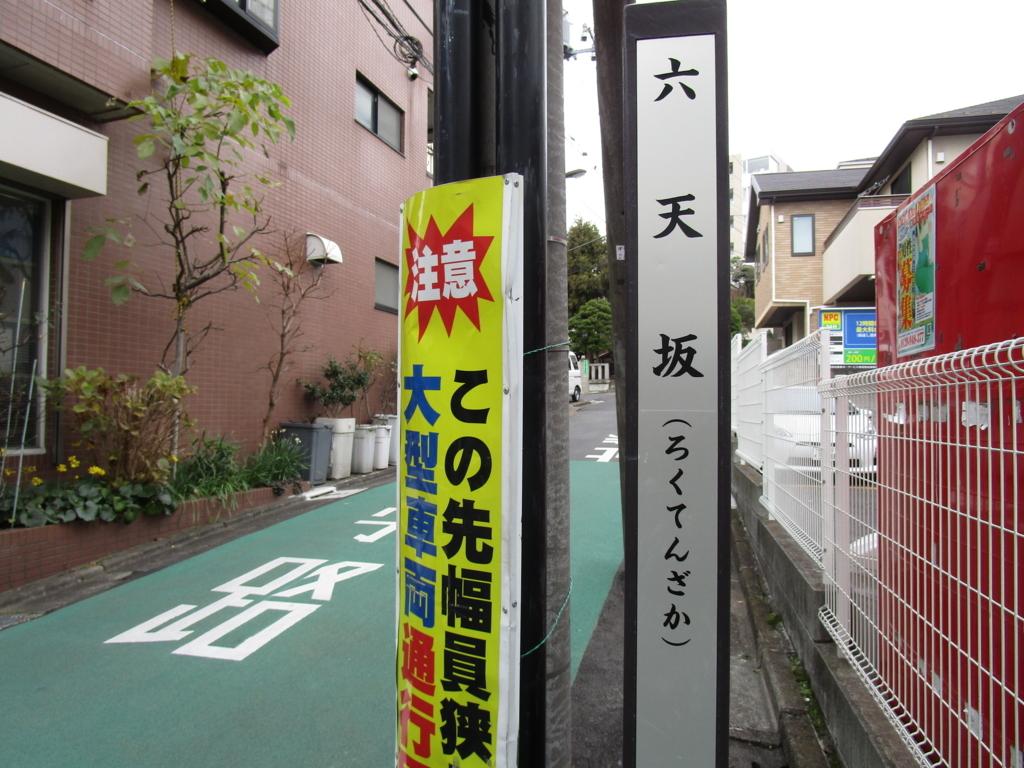 f:id:hideki-sansho:20171215160450j:plain
