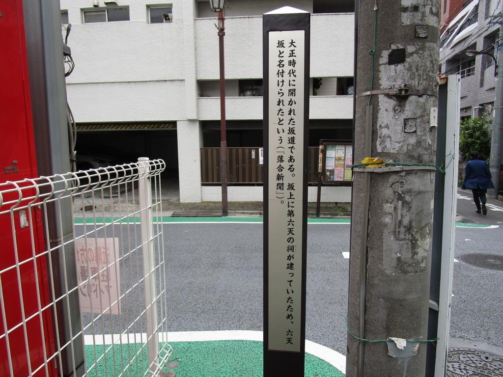 f:id:hideki-sansho:20171215160543j:plain