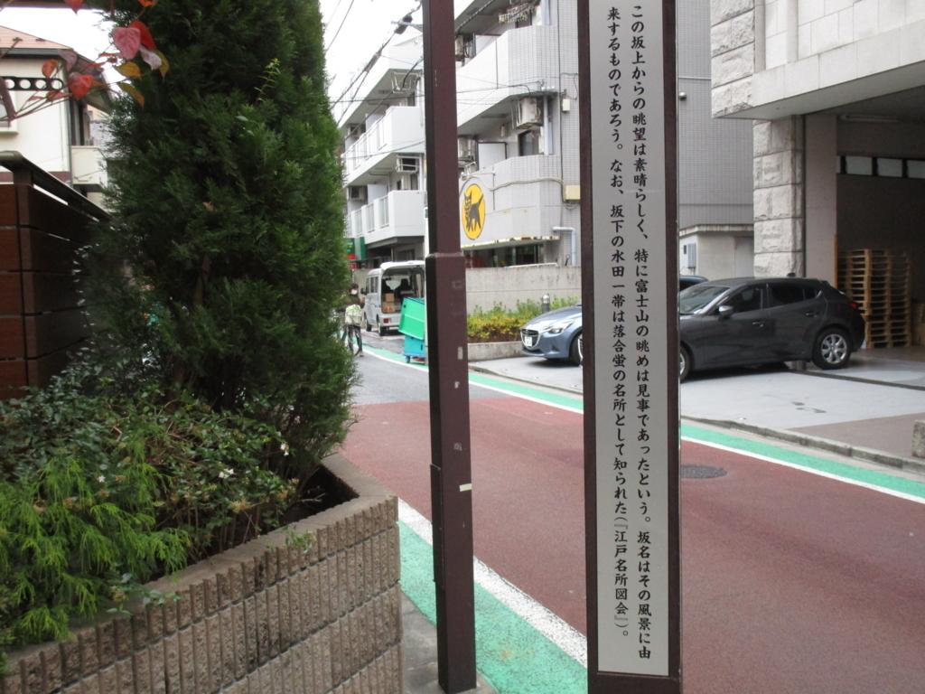 f:id:hideki-sansho:20171215160633j:plain