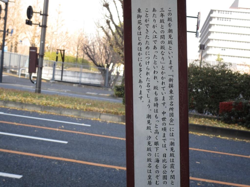 f:id:hideki-sansho:20171216210653j:plain