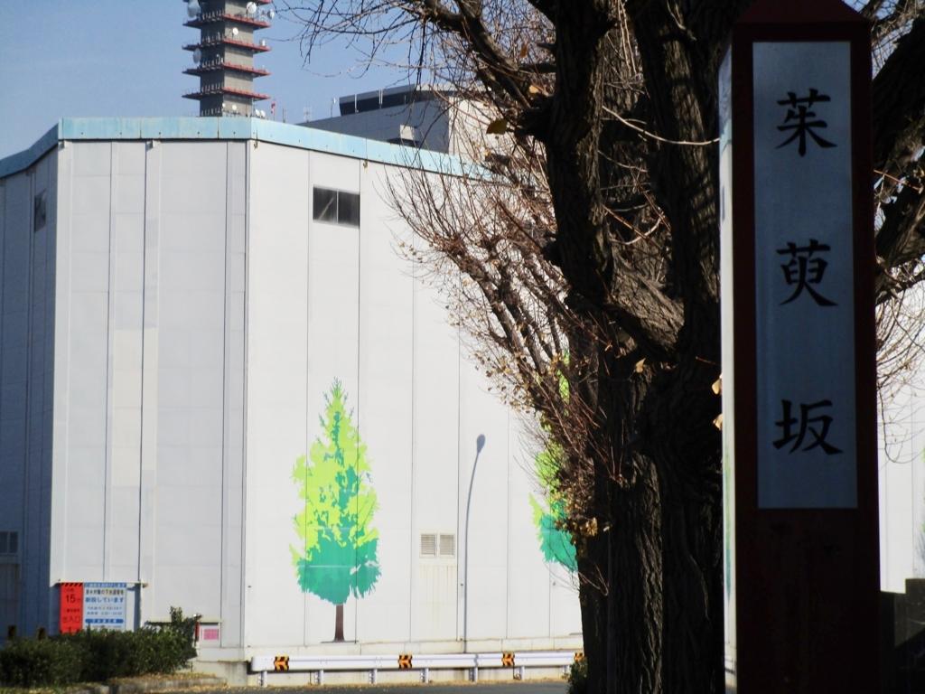 f:id:hideki-sansho:20171216210802j:plain
