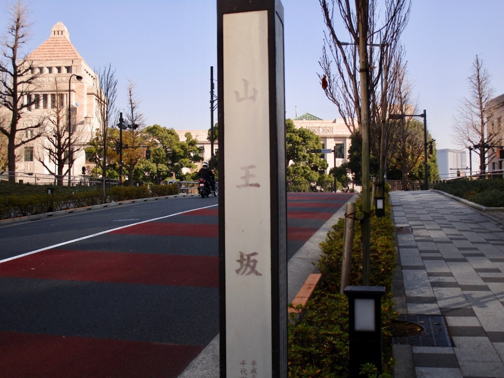 f:id:hideki-sansho:20171216211022j:plain