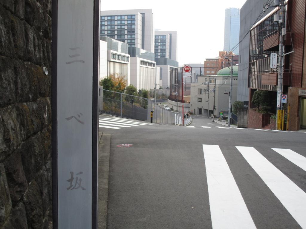 f:id:hideki-sansho:20171216211530j:plain