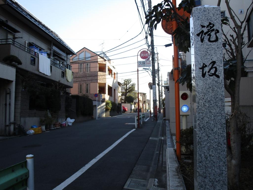 f:id:hideki-sansho:20171218212149j:plain