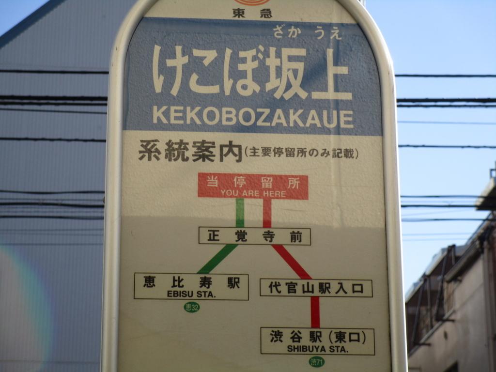 f:id:hideki-sansho:20171218212345j:plain