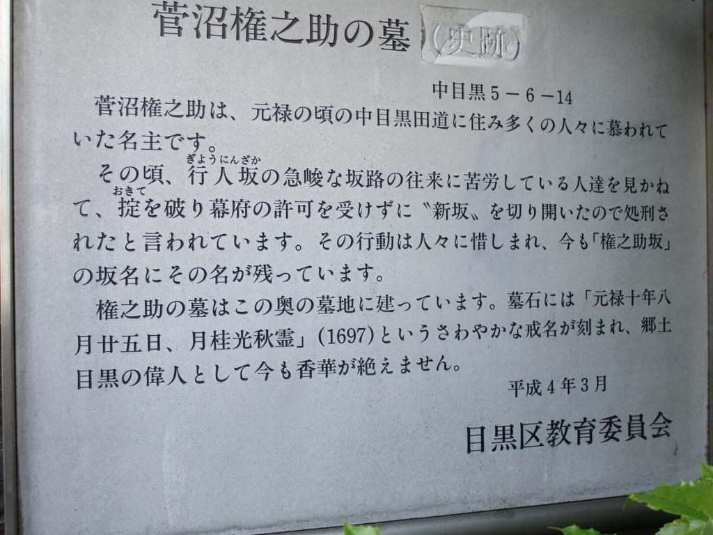 f:id:hideki-sansho:20171218212652j:plain