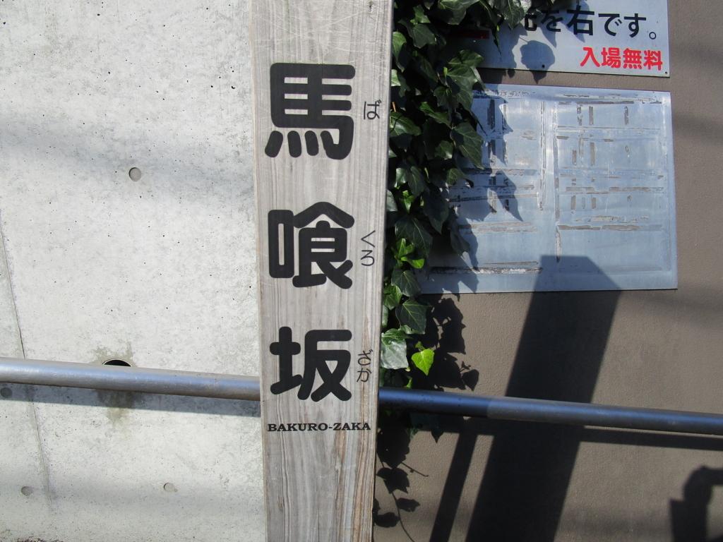 f:id:hideki-sansho:20171218212749j:plain