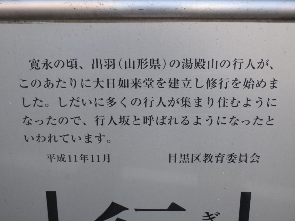 f:id:hideki-sansho:20180101183957j:plain