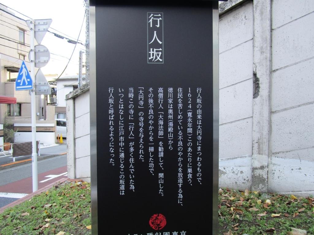 f:id:hideki-sansho:20180101184037j:plain