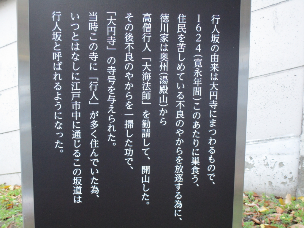 f:id:hideki-sansho:20180101184059j:plain