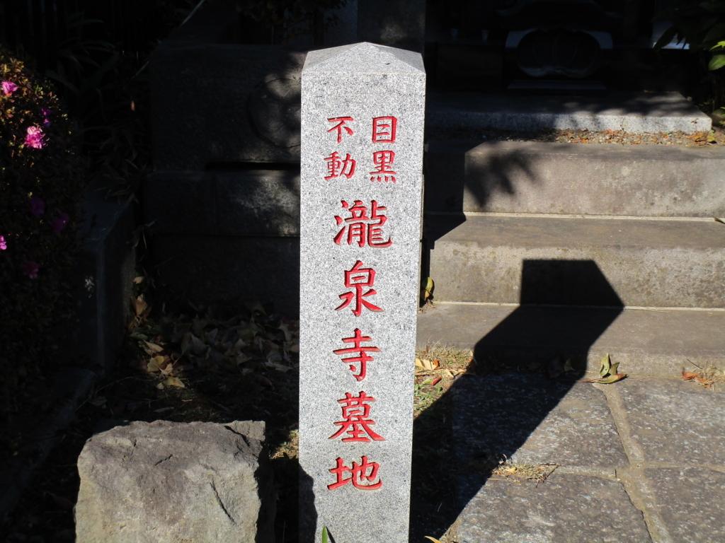 f:id:hideki-sansho:20180101184351j:plain