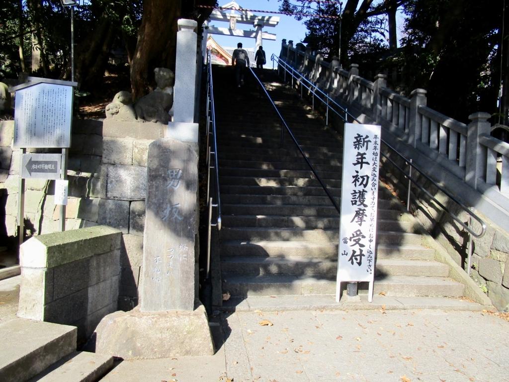 f:id:hideki-sansho:20180101184814j:plain