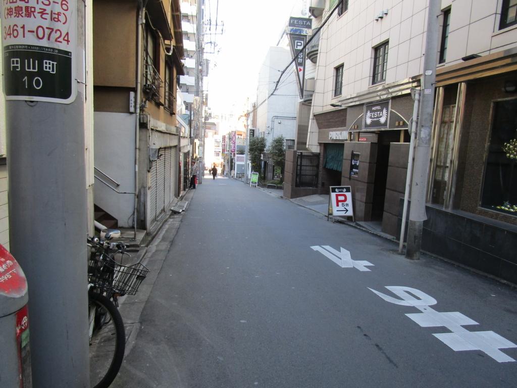 f:id:hideki-sansho:20180101202019j:plain