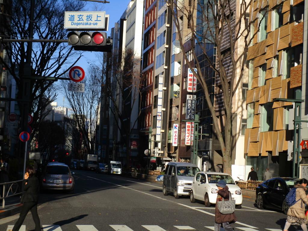 f:id:hideki-sansho:20180101202042j:plain