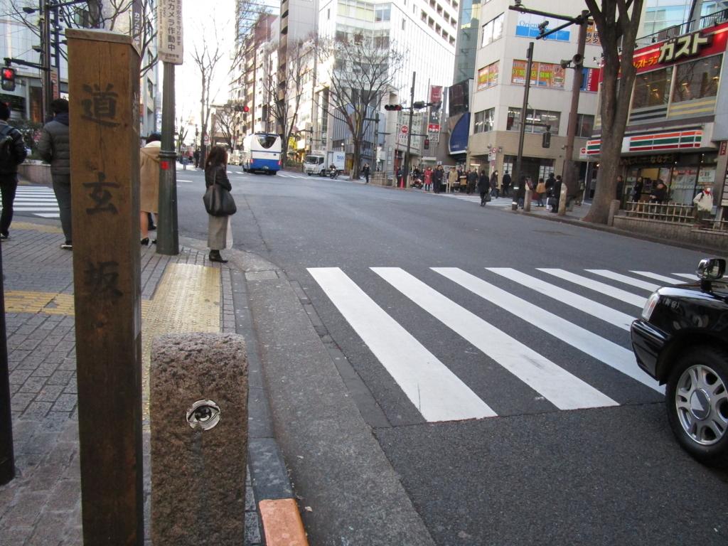 f:id:hideki-sansho:20180101202131j:plain