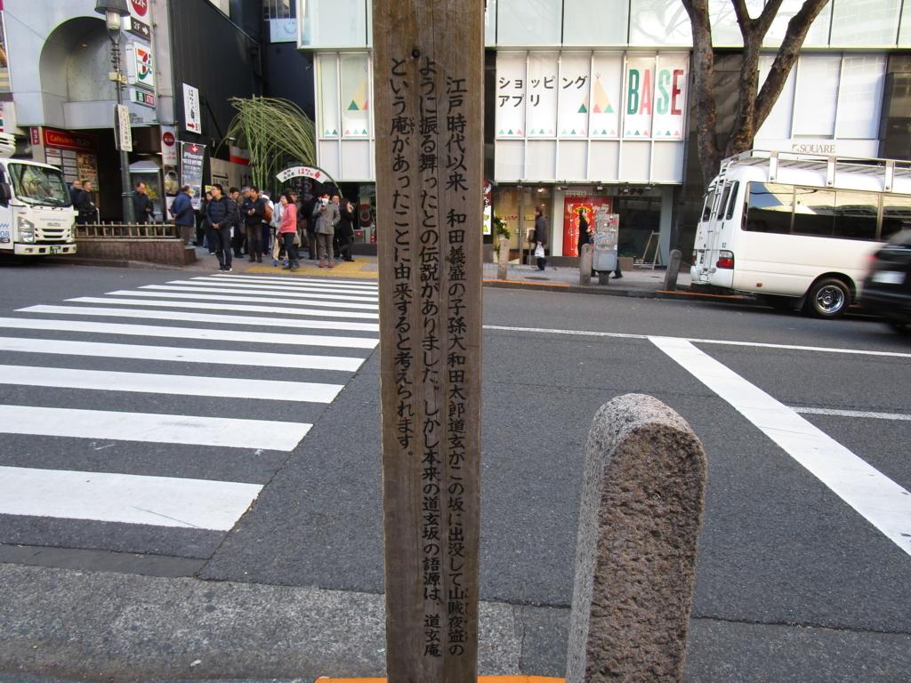 f:id:hideki-sansho:20180101202155j:plain