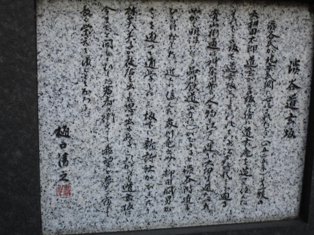 f:id:hideki-sansho:20180101202219j:plain