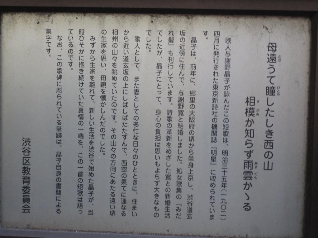 f:id:hideki-sansho:20180101202239j:plain