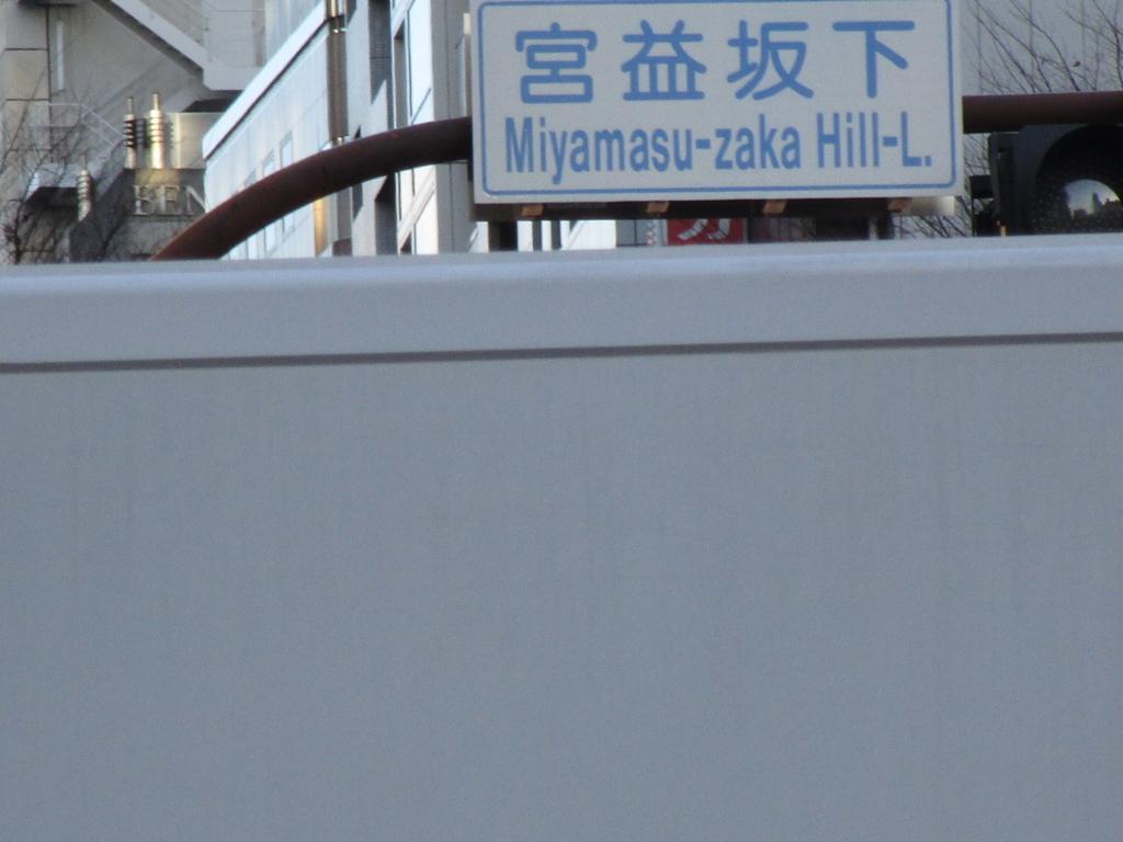 f:id:hideki-sansho:20180101202532j:plain