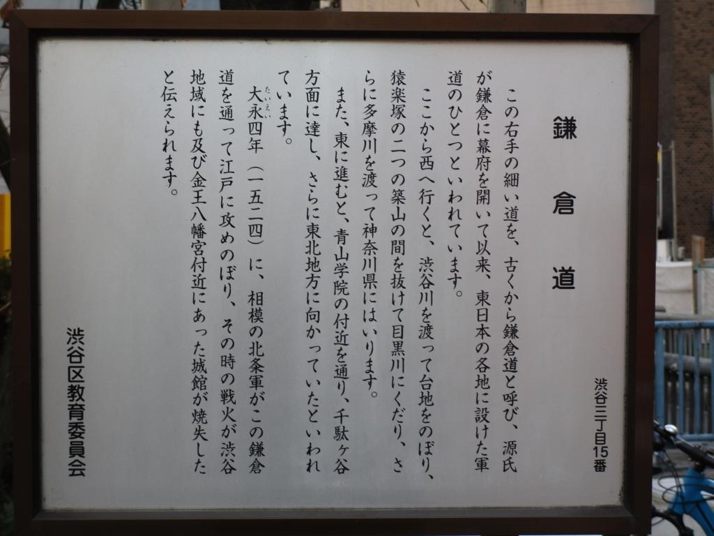 f:id:hideki-sansho:20180101203010j:plain