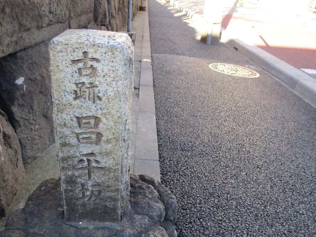 f:id:hideki-sansho:20180102093433j:plain