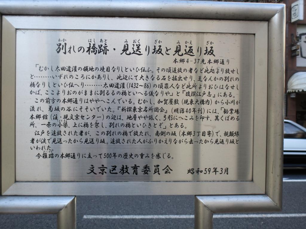 f:id:hideki-sansho:20180103213245j:plain