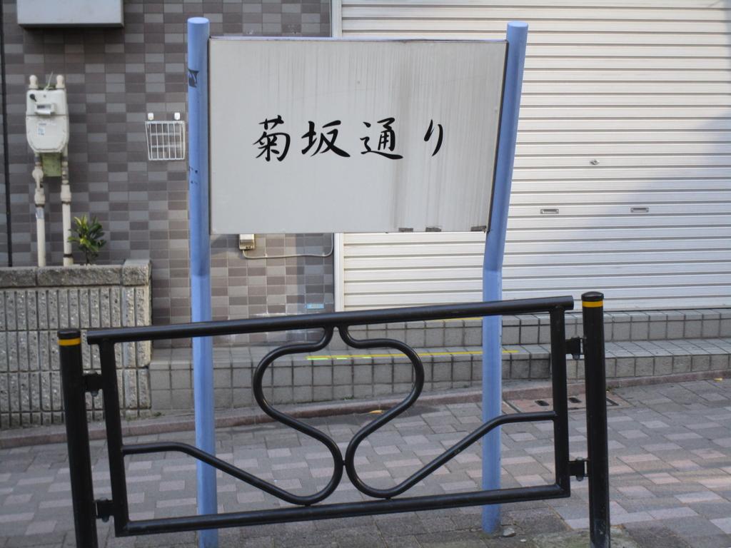 f:id:hideki-sansho:20180103213416j:plain