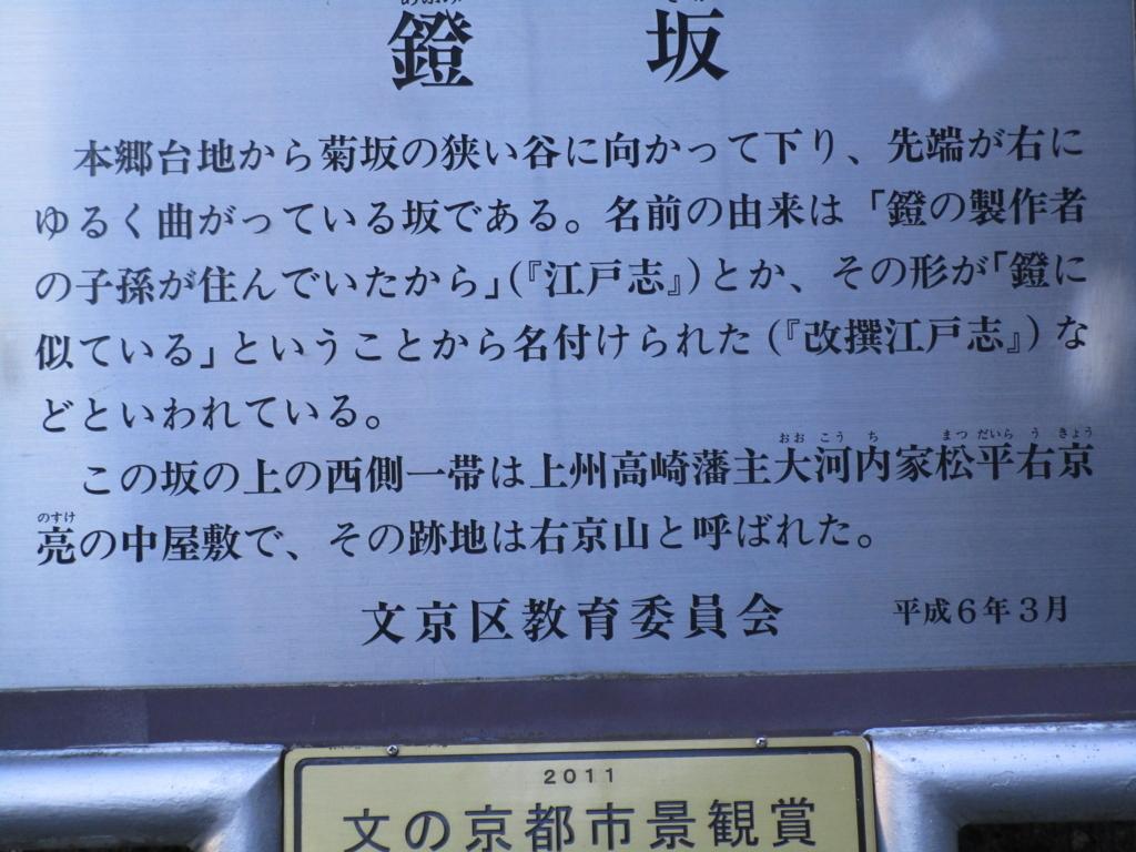 f:id:hideki-sansho:20180103213732j:plain