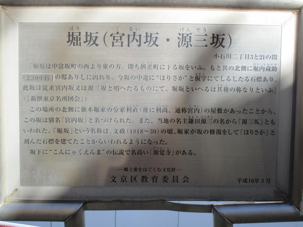 f:id:hideki-sansho:20180104191006j:plain