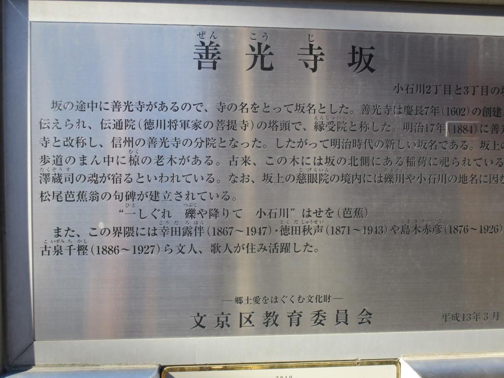 f:id:hideki-sansho:20180104191142j:plain