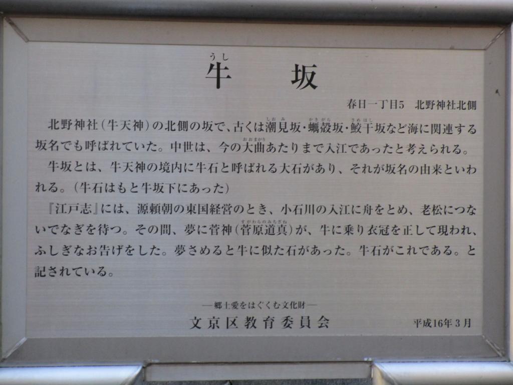 f:id:hideki-sansho:20180104191605j:plain