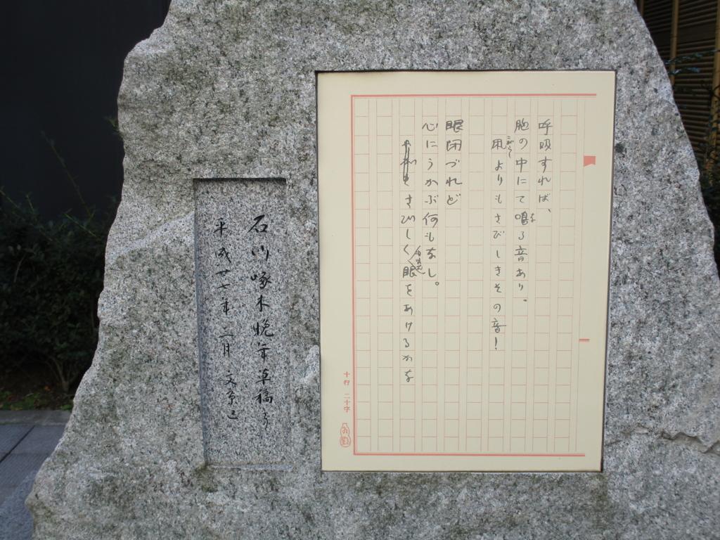 f:id:hideki-sansho:20180104192435j:plain