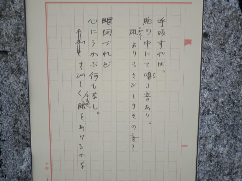 f:id:hideki-sansho:20180104192556j:plain